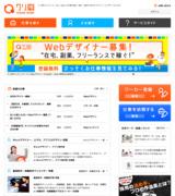 クリ博オンラインワークのスクリーンショット