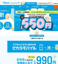 Fiimoのスクリーンショット