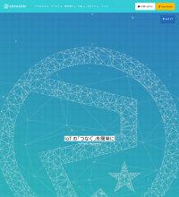 SORACOMのスクリーンショット