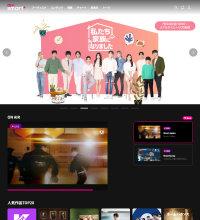 Mnet Smartのスクリーンショット