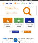Creamiのスクリーンショット